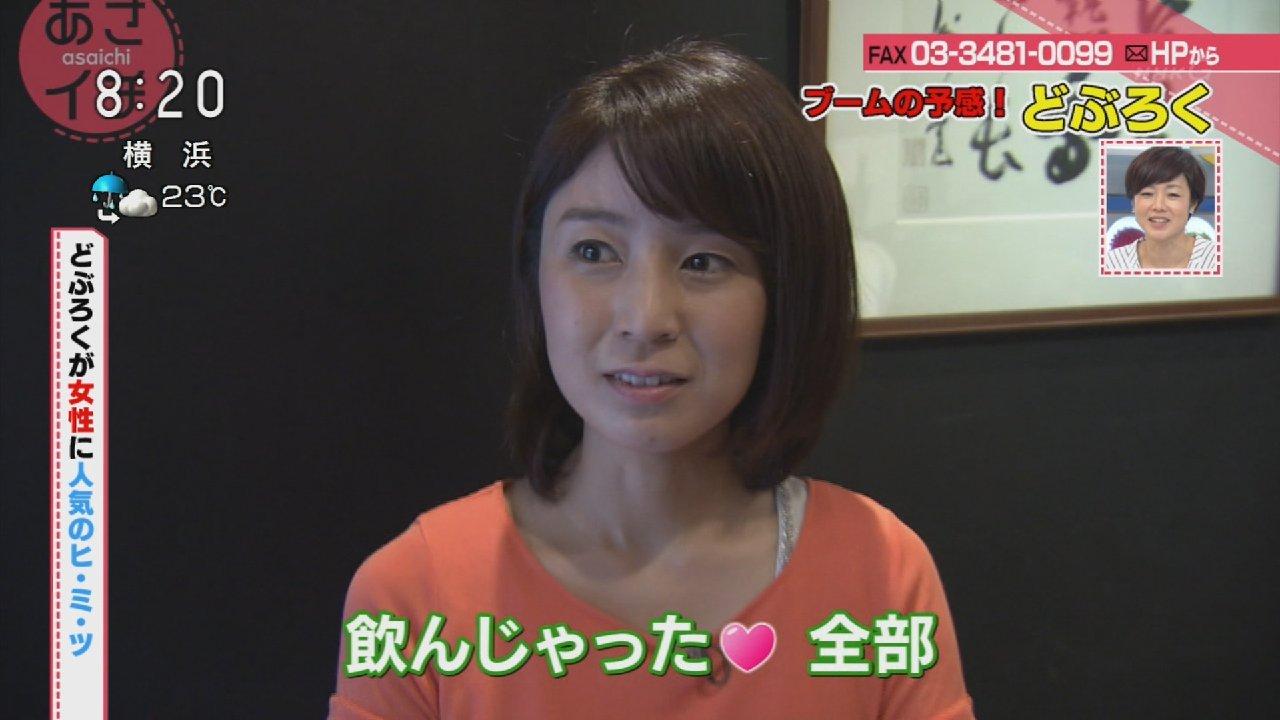 秀香のフェラ 三輪秀香 あさイチ 05