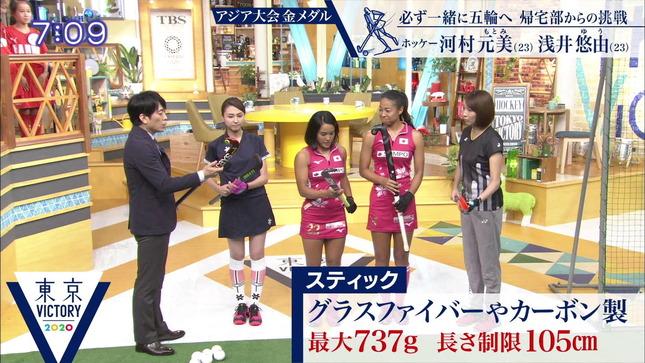 山形純菜 東京VICTORY 1