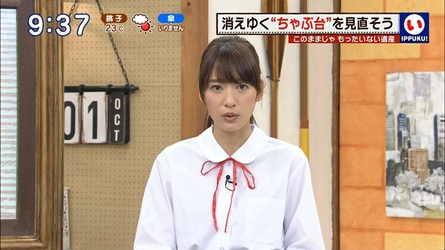 枡田絵理奈 いっぷく! 吉田明世 07