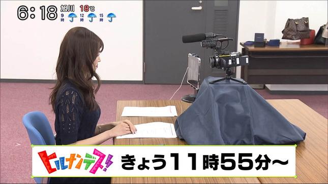 大家彩香 どさんこワイド!!朝! ヒルナンデス! 9