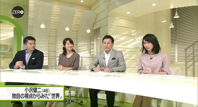 杉野真実 NewsZero 5