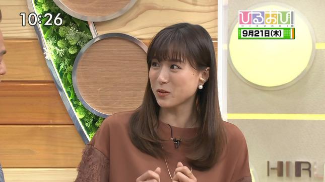笹川友里 はやドキ! ひるおび! 2