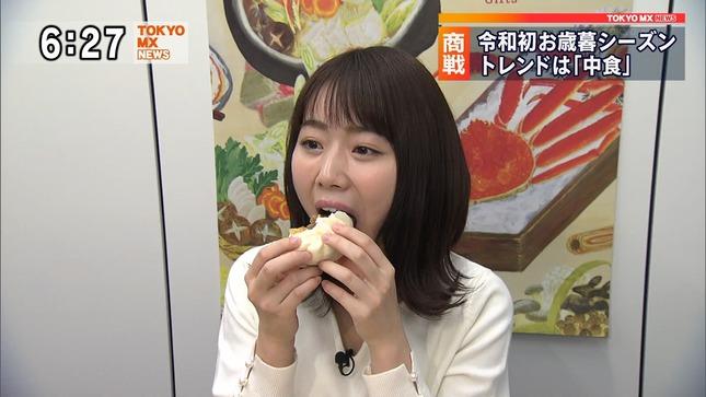 安藤咲良 TOKYO MX NEWS 10