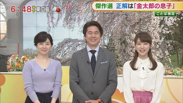新井恵理那 グッド!モーニング 松尾由美子 22