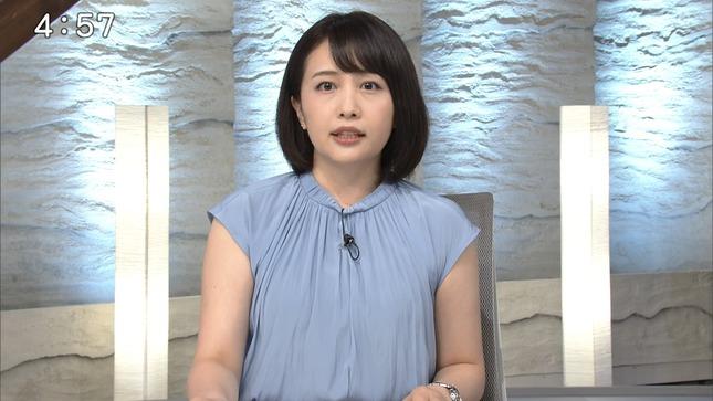 相内優香 ワールドビジネスサテライト 9
