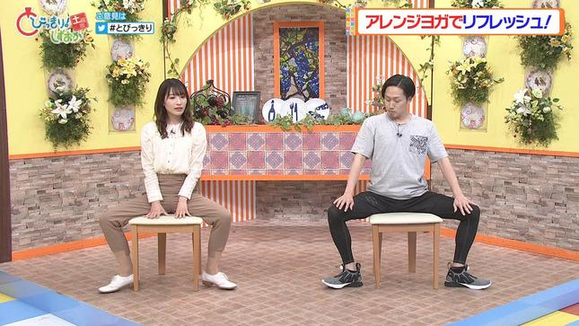 北川彩 とびっきり!しずおか土曜版 6