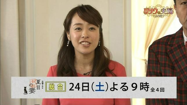 片山千恵子 リソウの夫婦~入門編~ NHKニュース 7
