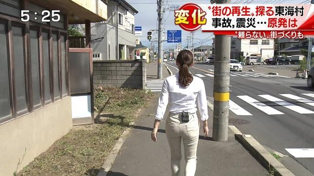 加藤真輝子 スーパーJチャンネル 竹内由恵 6