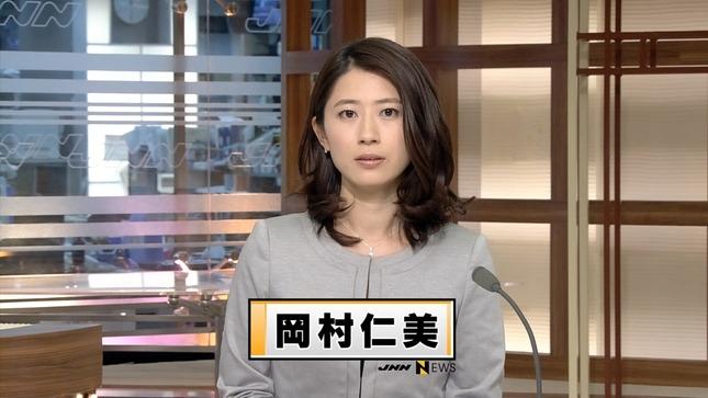 岡村仁美 時事放談 報道特集 ひるおび! 01