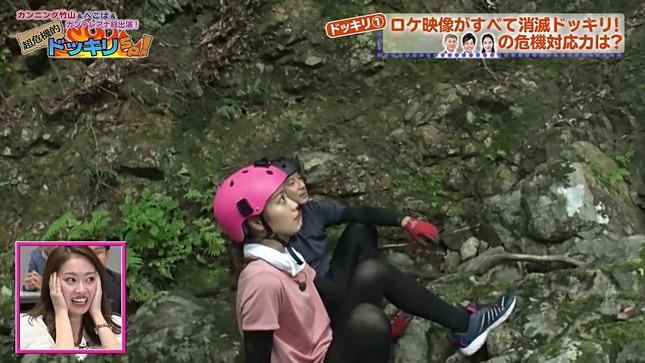 橋本和花子 カンテレアナ総出演!超危機的ドッキリSP! 9