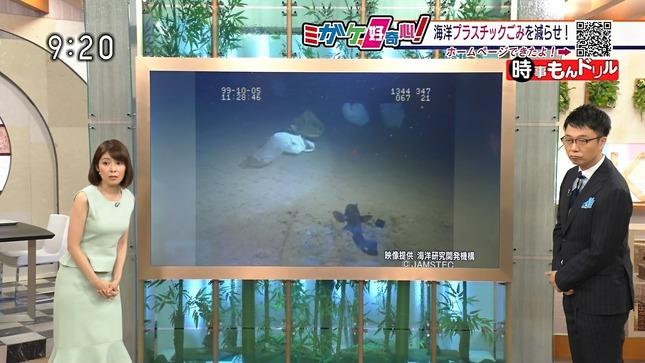 鎌倉千秋 週刊まるわかりニュース 8