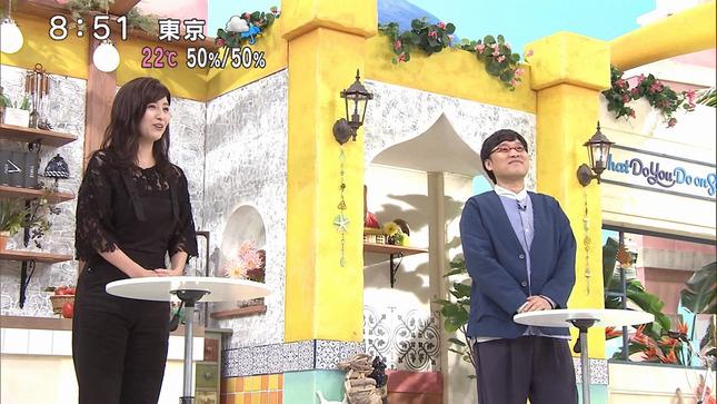 宇賀なつみ 土曜はナニする!? 24