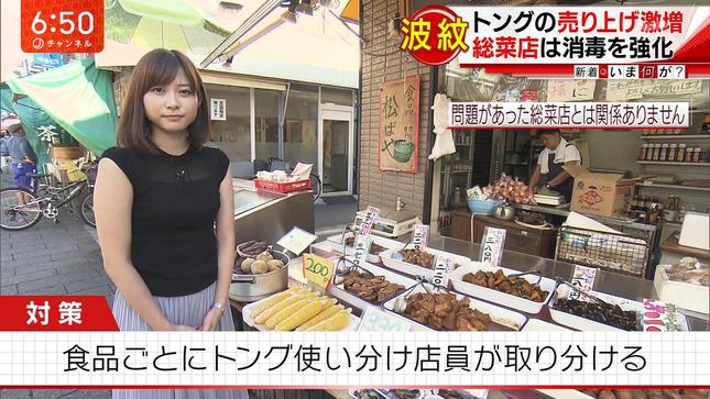 久冨慶子 おかずのクッキング スーパーJチャンネル 裏Mステ7