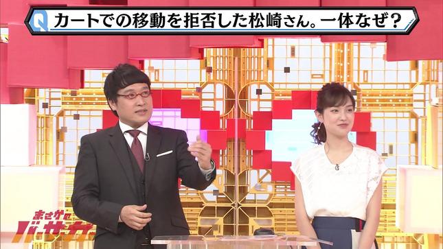 澤田有也佳 まさかのバーサーカー 2