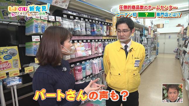 清水麻椰 ちちんぷいぷい 10