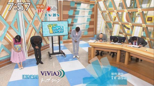 池谷麻依 週刊ニュースリーダー お願い!ランキング 12