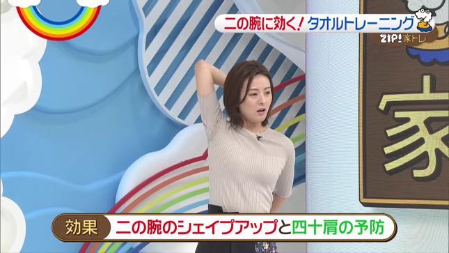 徳島えりか ZIP! ZIP!+3 14