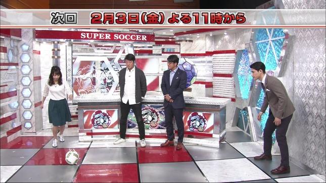 宇垣美里 あさチャン! スーパーサッカー 6