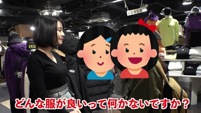 望木聡子 望木アナのアーティストになろう! 10