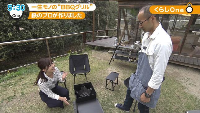 速水里彩 ニュースOne 2