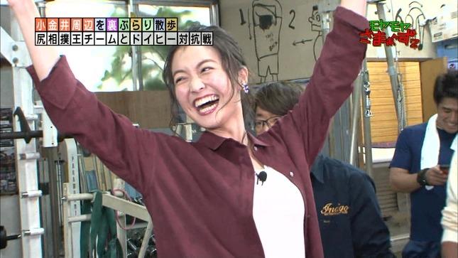 福田典子 モヤモヤさまぁ~ず2 19