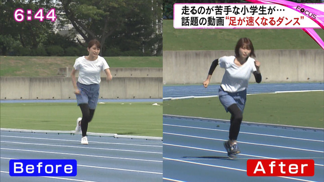 垣内麻里亜 news every しずおか 11