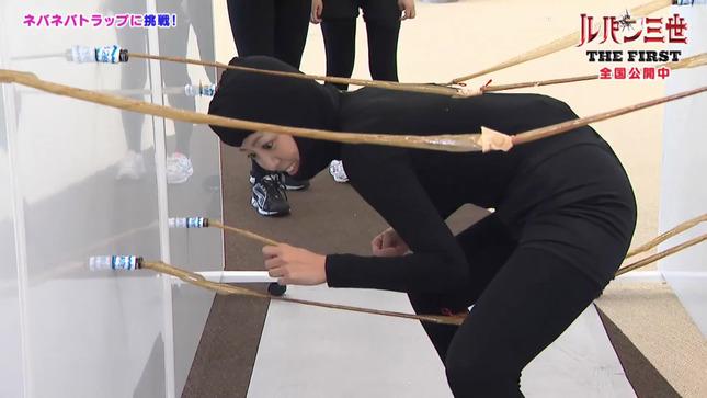 黒木千晶 中村秀香 アナウンサー向上委員会ギューン↑ 12