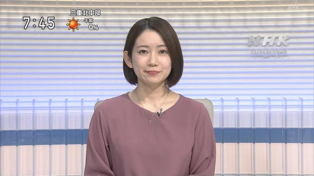 橋詰彩季 おはよう東海 11