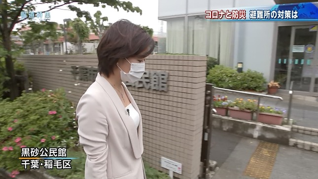 膳場貴子 報道特集 2