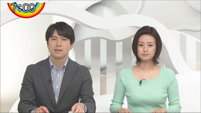 徳島えりか ZIP! 16