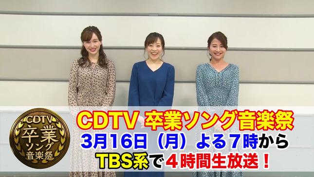日比麻音子 江藤愛 宇賀神メグ CDTV デカ盛りチャレンジ29