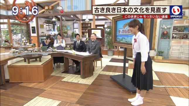 枡田絵理奈 いっぷく! 吉田明世 05