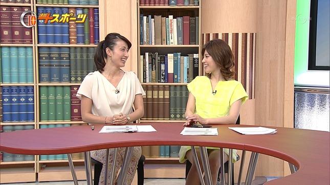神田愛花 BSジャパン 03