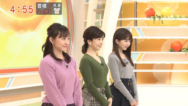 松尾由美子アナ ピチピチニットの横乳!!