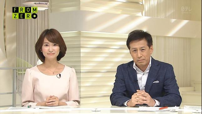 中島芽生 NewsEvery NewsZero 07