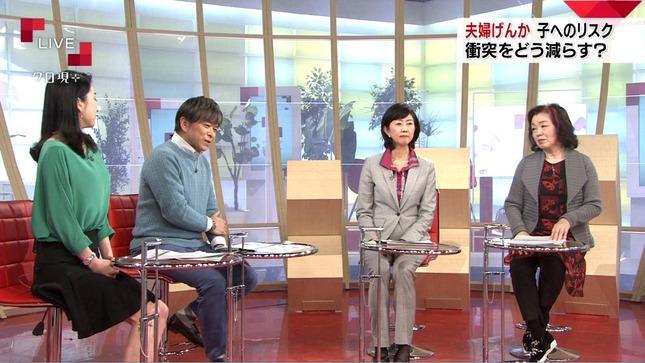 田中泉 クローズアップ現代+ 3