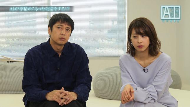 加藤綾子 世界へ発信!SNS英語術 超AI入門 9