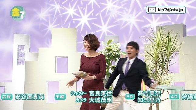 金城わか菜 金7 おきCORE 16