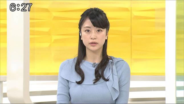 村雨美紀 どさんこワイド179 12