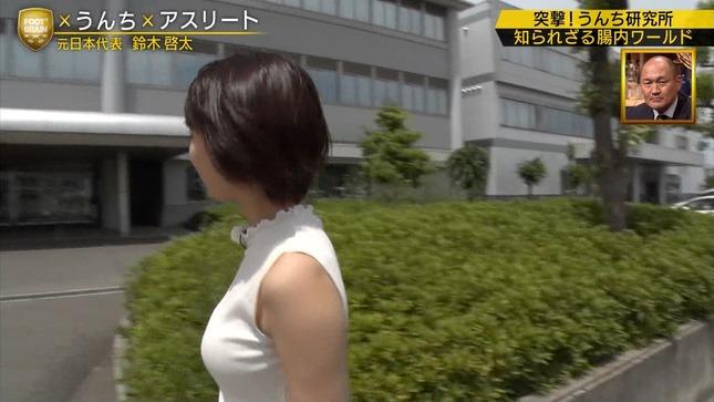 佐藤美希 FOOT×BRAIN 5