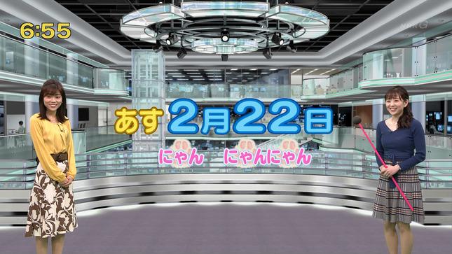 関口奈美 首都圏ネットワーク 12