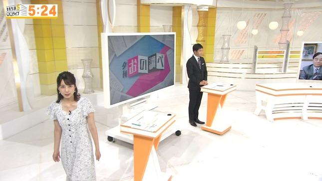 小野彩香 ももち浜S特報ライブ 7