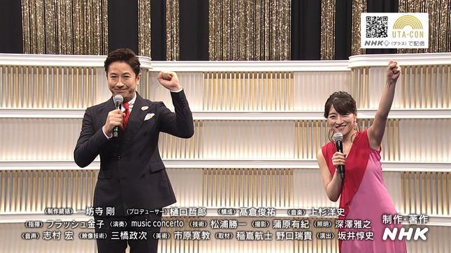 赤木野々花 日本人のおなまえ うたコン NHKニュース7 5