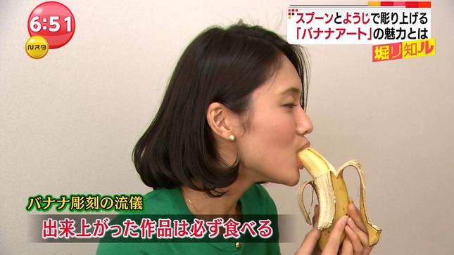 小林由未子 Nスタ 04