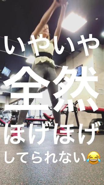 武田訓佳 Instagram 6