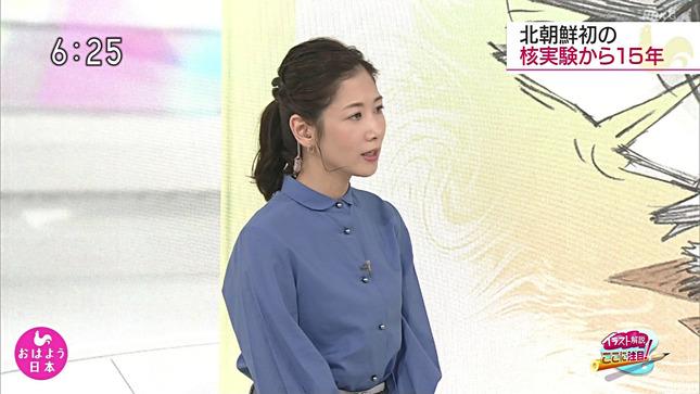 桑子真帆 おはよう日本 22