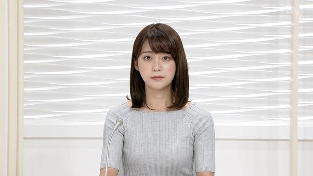 澤井志帆 まるごと 1