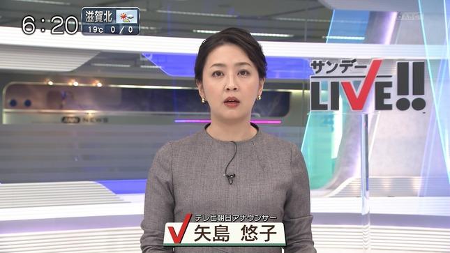 矢島悠子 AbemaNews サンデーLIVE!! ANNnews 3