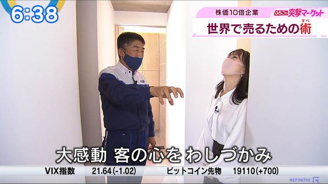 片渕茜 ニュースモーニングサテライト 12