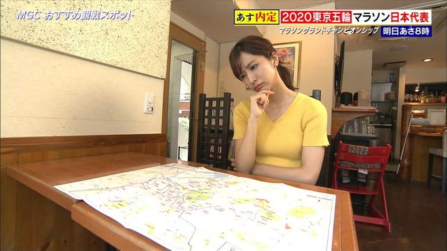 田村真子 マラソングランドチャンピオンシップ 明日号砲SP 2